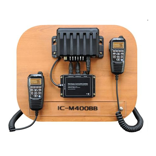 Icom M400BB Black Box VHF Dual Station Commandmic Solution